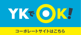 株式会社YKGホールディングス | 岡山県倉敷市で不動産の売買・賃貸・管理ならYKでOK!